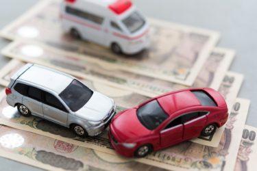 自動車の任意保険にてんかんの告知義務はあるのか?実際に調べてみたら