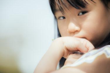 子供を不幸にする親が去勢すべき理由とは?人間は同じ過ちを繰り返す