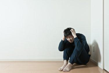 """負け組み人生に疲れたら考える""""今できること""""このまま人生終わらないために"""