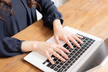 ネットの副業がダメすぎる人に教えたい本当の副業のやり方