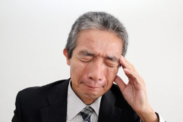 """50代の再就職の現実。""""14万円""""で働けっ!どうなる?おっさんの就活"""